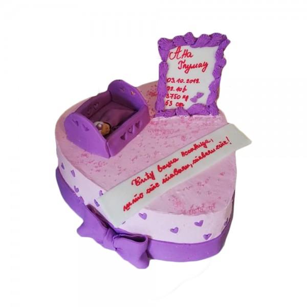 Srce torta za sretno rodjenje